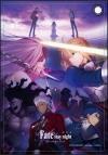 【グッズ-パスケース】劇場版「Fate/stay night[Heaven's Feel]」 合皮パスケース A