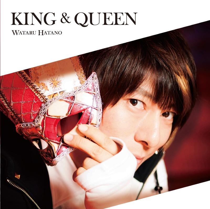 【主題歌】劇場版 Dance with Devils -Fortuna- 主題歌「KING&QUEEN」/羽多野渉 アーティスト盤