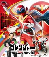 900【Blu-ray】※送料無料※TV 秘密戦隊ゴレンジャー Blu-ray BOX 1