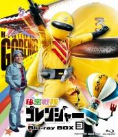 900【Blu-ray】※送料無料※TV 秘密戦隊ゴレンジャー Blu-ray BOX 3