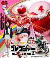 900【Blu-ray】※送料無料※TV 秘密戦隊ゴレンジャー Blu-ray BOX 4