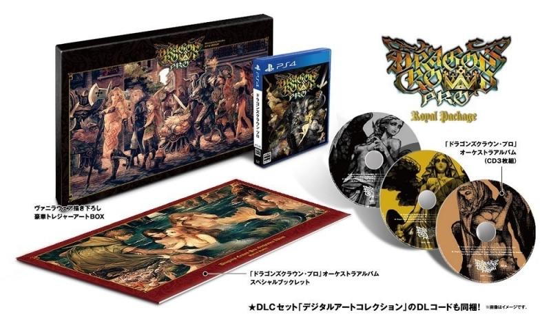 900【PS4】ドラゴンズクラウン・プロ ロイヤルパッケージ