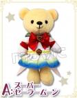 【グッズ-コスプレアクセサリー】くまめいと ミニチュア衣装 美少女戦士セーラームーンCrystal/A:スーパーセーラームーン