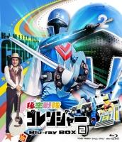 900【Blu-ray】※送料無料※TV 秘密戦隊ゴレンジャー Blu-ray BOX 2