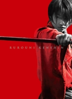 アニメイトオンラインショップ900【DVD】映画 実写版 るろうに剣心 京都大火編 豪華版