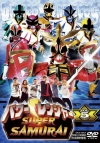 【DVD】パワーレンジャー SUPER SAMURAI VOL.5