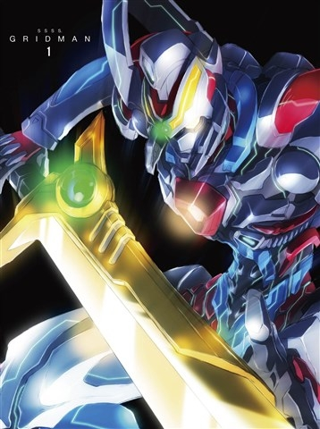 【Blu-ray】TV SSSS.GRIDMAN 1 アニメイト限定セット