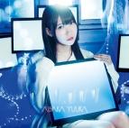 【主題歌】TV ネト充のススメ ED「ひかり、ひかり」/相坂優歌 通常盤