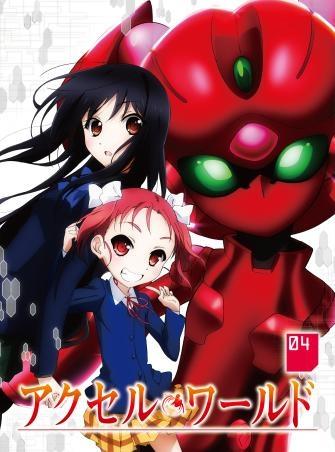 900【Blu-ray】TV アクセル・ワールド 4