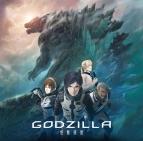 【主題歌】映画 GODZILLA 怪獣惑星 主題歌「WHITE OUT」/XAI アニメ盤