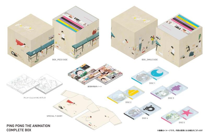 900【DVD】TV ピンポン COMPLETE BOX 完全生産限定版