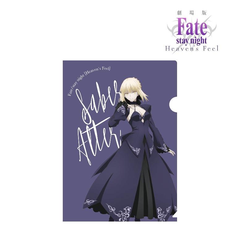 【グッズ-クリアファイル】特価 劇場版 Fate/stay night Heaven's Feel クリアファイル(セイバーオルタ)