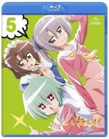 900【Blu-ray】TV ハヤテのごとく! Cuties 5 通常版