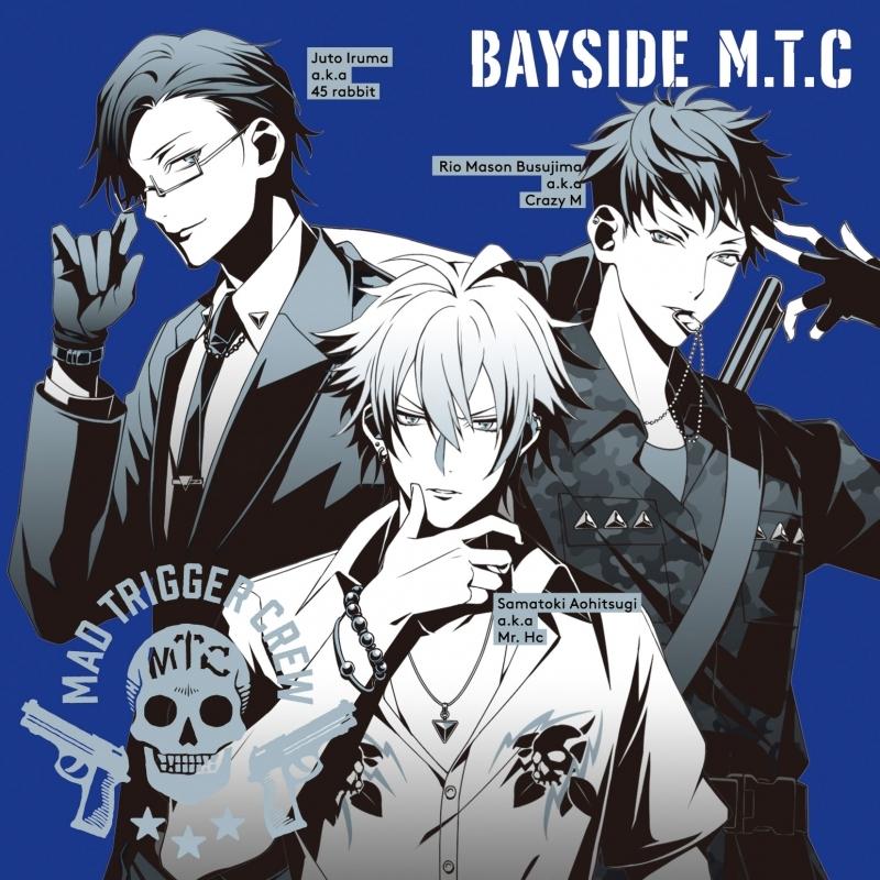 【キャラクターソング】ヒプノシスマイク-Division Rap Battle- ヨコハマ・ディビジョン「BAYSIDE M.T.C」/MAD TRIGGER CREW