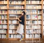 【マキシシングル】久保ユリカ/ありがとうの時間 通常盤