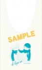 【エコバッグ】中村明日美子先生 マルシェバッグ 【『同級生』シリーズ原画展 卒業式 会場販売グッズ】