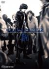 【DVD】OVA WILD ADAPTER -航 KOU- スタンダードエディション