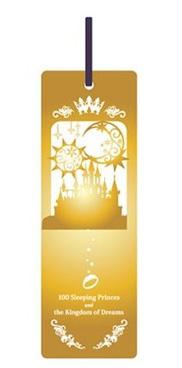 夢王国と眠れる100人の王子様 メタルアートしおり 太陽と月