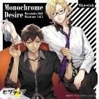 【キャラクターソング】真夜中アイドル!モザチュン VOL.3 Monochrome Desire