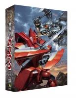 900【DVD】TV 機甲界ガリアン DVD-BOX EMOTION the Best