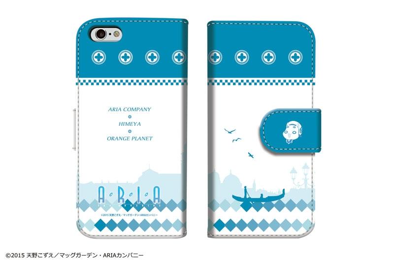 劇場版 ARIA The AVVENIRE ダイアリースマホケース iPhone6Plus/6sPlus