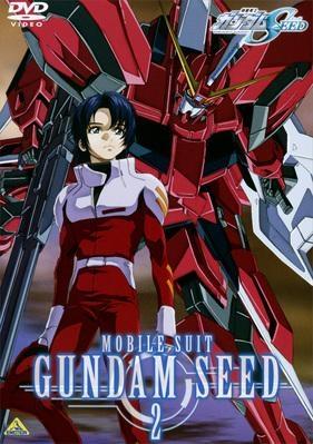 【DVD】TV 機動戦士ガンダムSEED Vol.2