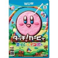アニメイトオンラインショップ900【Wii U】タッチ!カービィ スーパーレインボー