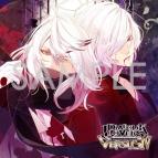 【ドラマCD】DIABOLIK LOVERS ドS吸血CD VERSUSIV Vol.3 スバルVSカルラ (CV.近藤隆・森川智之)