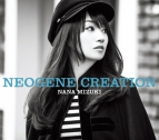 【アルバム】水樹奈々/NEOGENE CREATION 通常盤