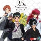 【アルバム】幽☆遊☆白書 25th Anniversary Single Record Box