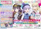 【グッズ-カードゲーム】プレシャスメモリーズ ブースターパック NEW GAME!
