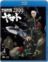900【Blu-ray】OVA 宇宙戦艦ヤマト2199 4