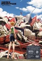 アニメイトオンラインショップ900【DVD】TV ONE PIECE エピソード オブ ナミ 航海士の涙と仲間の絆 初回生産限定版