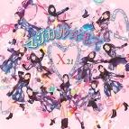 【主題歌】TV ジュエルペット マジカルチェンジ OP「マジカル☆キス」/X21 通常盤