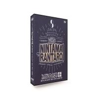 900【DVD】ミュージカル 忍たま乱太郎 第8弾 再演 がんばれ五年生!技あり、術あり、初忍務!