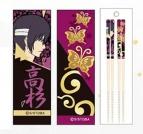 【グッズ-箸】マイ箸コレクションセット 銀魂 04 高杉