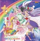 【サウンドトラック】TV 魔法つかいプリキュア! オリジナル・サウンドトラック2 プリキュア・マジカル・サウンド!!