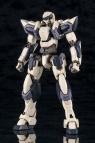 【プラモデル】フルメタル・パニック! ARX-7 アーバレスト