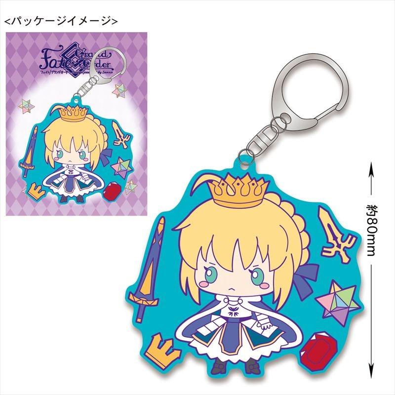 【グッズ-キーホルダー】特価 Fate/Grand Order Design produced by Sanrio ラバーキーホルダー(アルトリア・ペンドラゴン)