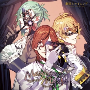 【ドラマCD】うたの☆プリンスさまっ♪ 劇団シャイニング マスカレイドミラージュ 通常盤