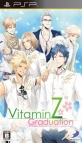 【PSP】VitaminZ Graduation 通常版
