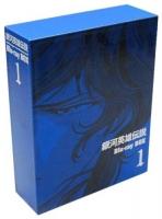 900【Blu-ray】OVA 銀河英雄伝説 Blu-ray BOX 1