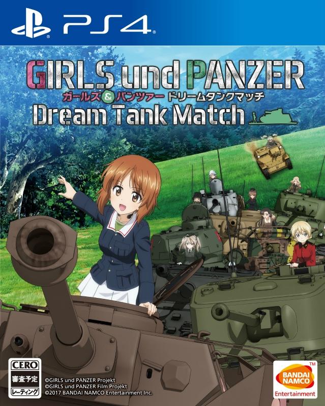 【PS4】ガールズ&パンツァー ドリームタンクマッチ 通常版