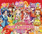 【カレンダー】プリキュアオールスターズ プリキュアアイドルカレンダー2018 卓上