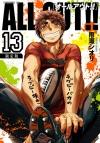 【コミック】ALL OUT!!(13) 限定版