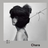 900【主題歌】映画 伏 鉄砲娘の捕物帳 主題歌「蝶々結び」/Chara 初回生産限定盤