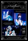 【Blu-ray】Kalafina/Arena LIVE 2016 at 日本武道館