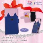 【グッズ-カバーホルダー】美少女戦士セーラームーン iPhoneX対応フリップカバー