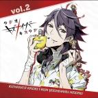 【DJCD】ラジオ キズナイーバー キズラジ vol.2
