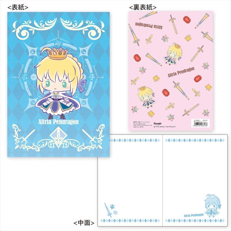 【グッズ-ノート】特価 Fate/Grand Order Design produced by Sanrio B6ノート(アルトリア・ペンドラゴン)